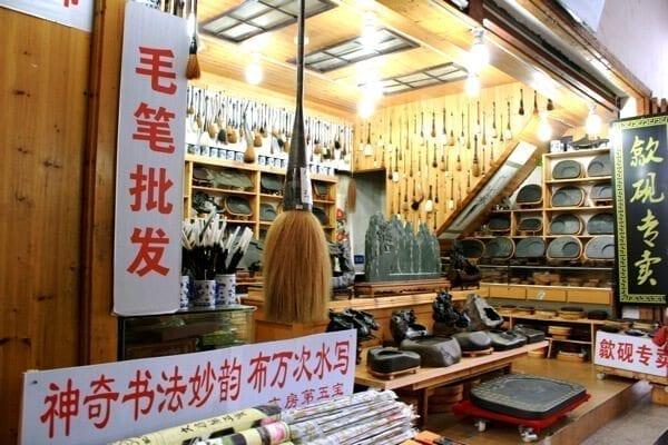 calligraphy brush store china