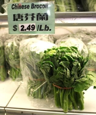 Chinese Vegetables: Chinese broccoli by thewoksoiflife.com
