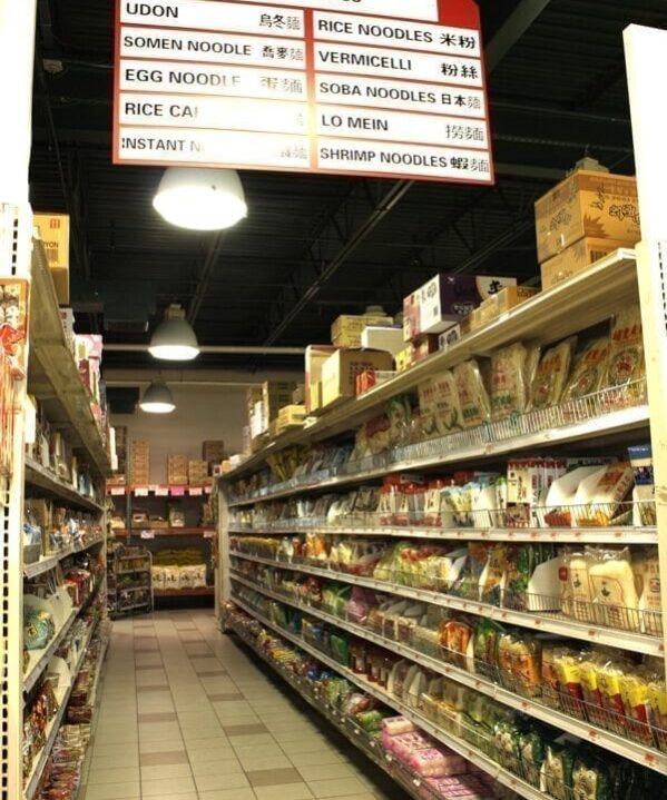 Navigating a Chinese Grocery Store,by thewoksoflife.com
