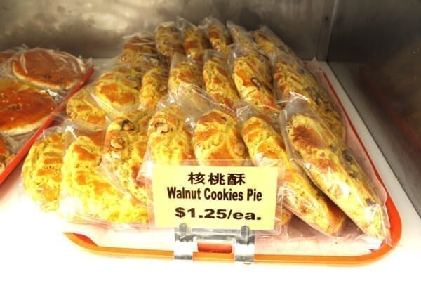 chinese-grocery-store-bakery