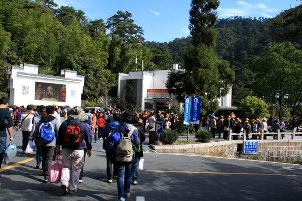 huangshan-entrance