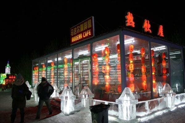 modern-cafe-harbin - Harbin Ice Festival and Freezing our Butts Off! by thewoksoflife.com