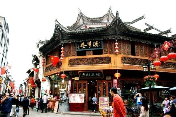 tunxi ancient street architecture