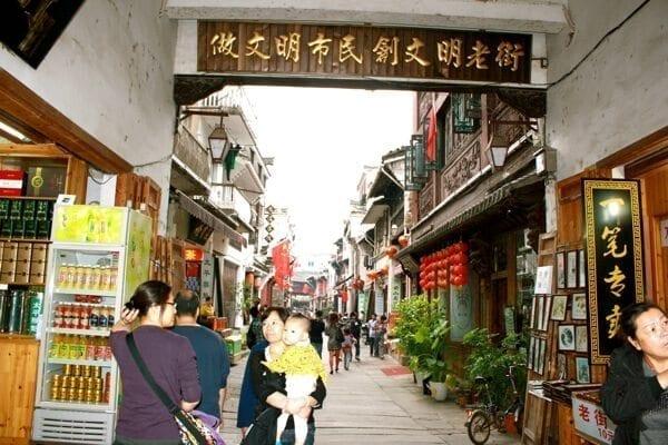 tunxi ancient street entrance