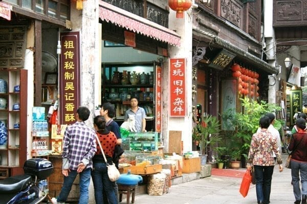 tunxi ancient street storefronts