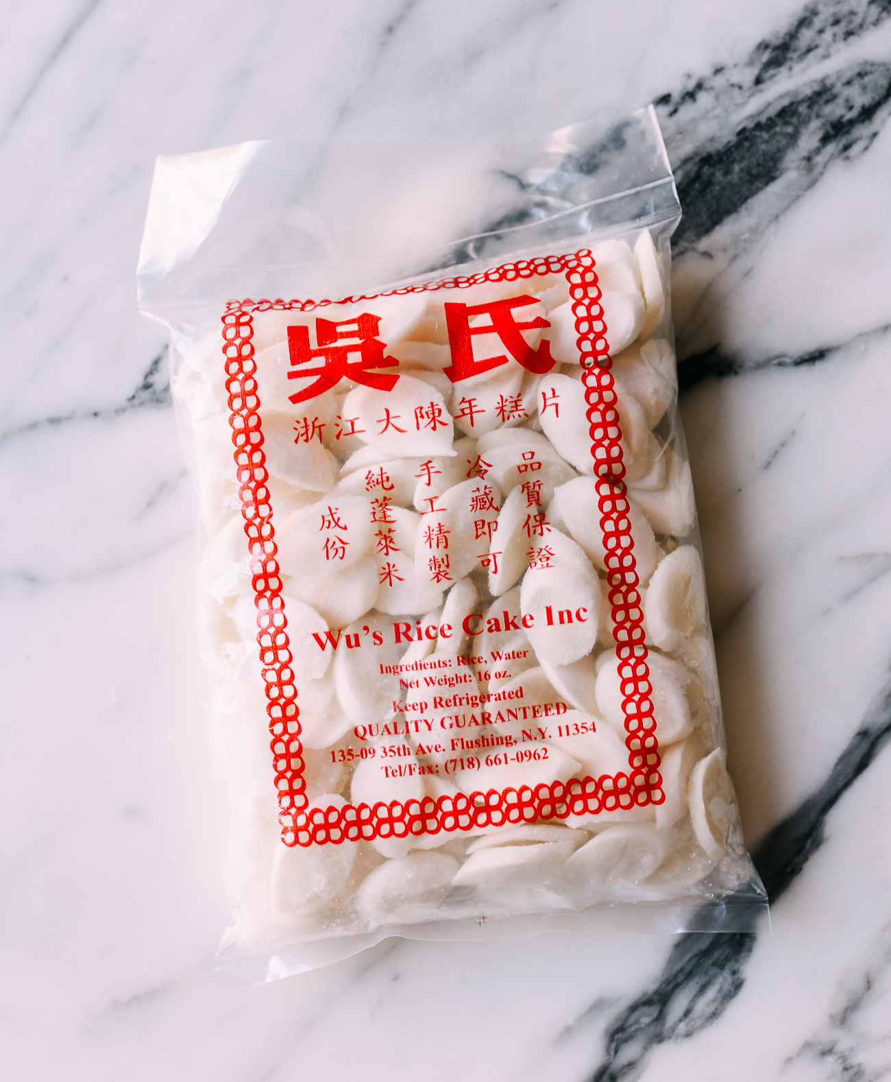 Package of Chinese rice cakes