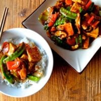 Quick and Easy Braised Tofu (Hongshao Dofu)