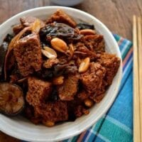 Hong Shao Kao Fu – Braised Wheat Gluten with Mushrooms