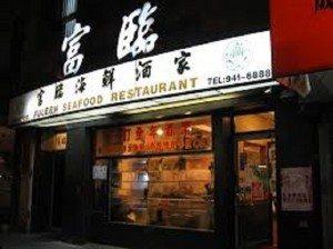 Fuleen Restaurant - Chinatown by thewoksoflife.com