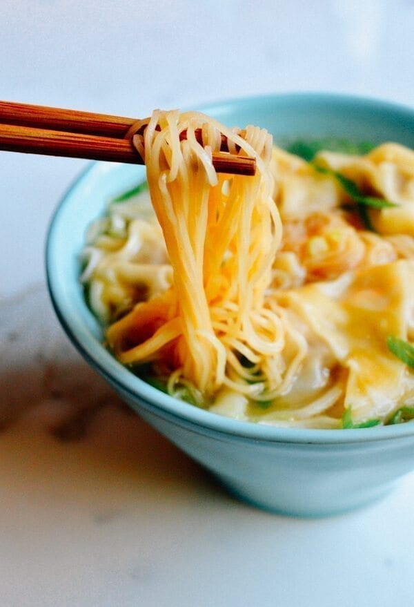 cantonese wonton noodle soup  the woks of life