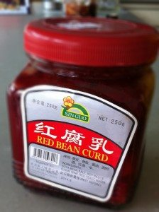 red fermented bean curd, by thewoksoflife.com