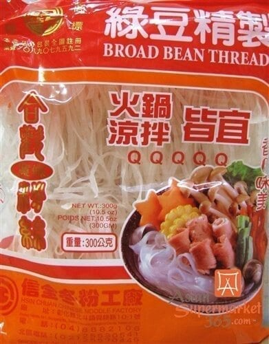 broad-bean-noodles