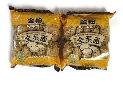 kamfen-hong-kong-style-egg-noodles
