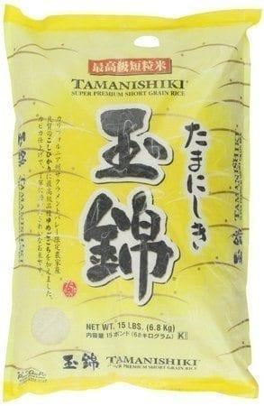 short-grain-japanese-rice