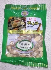 dried sand ginger