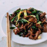 Scallion beef stir-fry