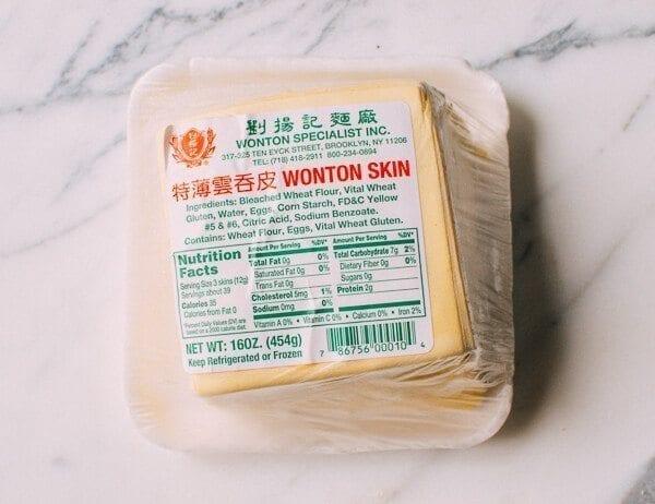 Shanghai Wonton Soup, by thewoksoflife.com