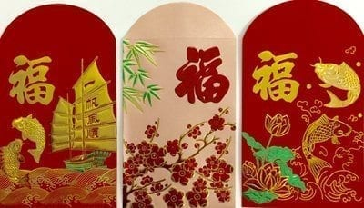 Chinese New year Recipes - hongbao red envelopes, by thewoksoflife.com