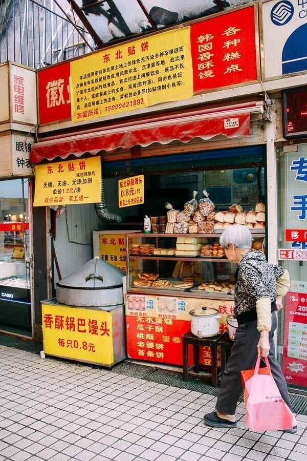 Shanghai Breakfast, by thewoksoflife.com