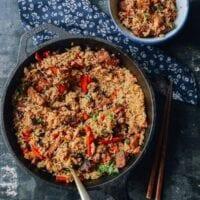 Xinjiang Lamb Rice, An Uyghur Food Favorite