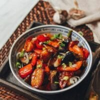 Stir-fried Eggplant, Potatoes & Peppers (Di San Xian – 地三鲜)