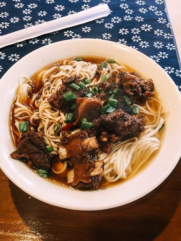 Lamb Noodle Soup, by thewoksoflife.com