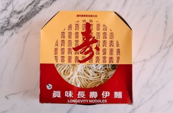 Long Life Noodles, by thewoksoflife.com