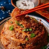 Steamed Pork with Rice Powder (Fen Zheng Rou)