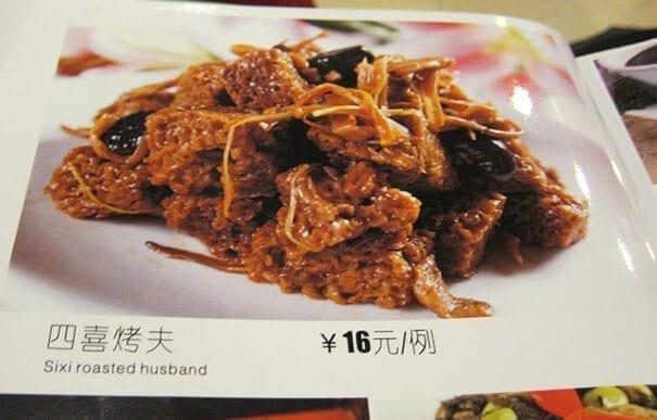 Good Eats in Shanghai: A Culinary Tour of Shanghai Cuisine, by thewoksoflife.com