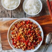 Kung Pao Mushrooms, by thewoksoflife.com