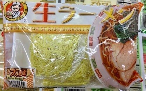 resh-ramen-noodle-plain by thewoksoflife.com