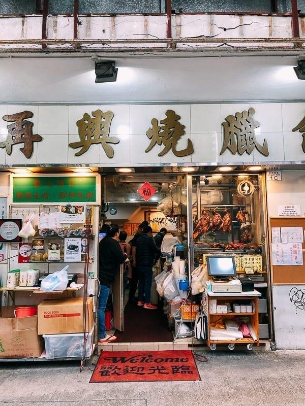 Joy Hing Hong Kong, by thewoksoflife.com