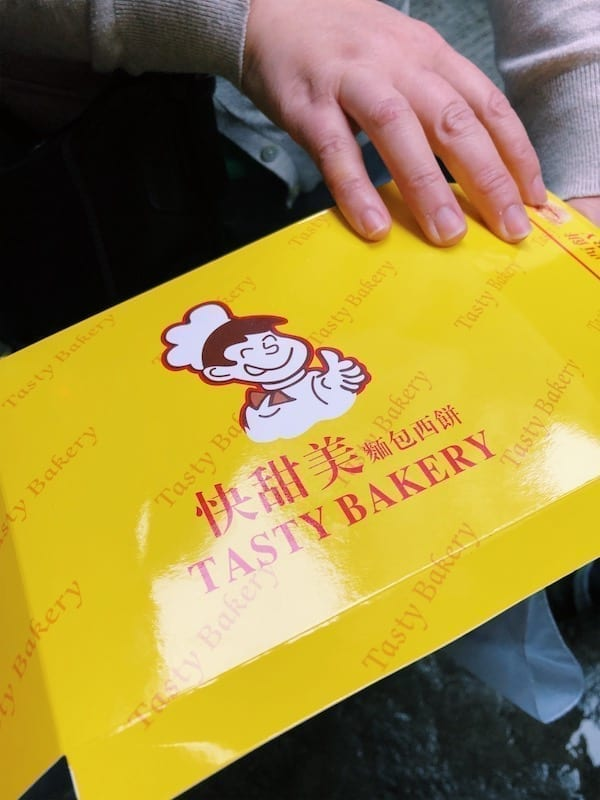 Egg Tarts Box