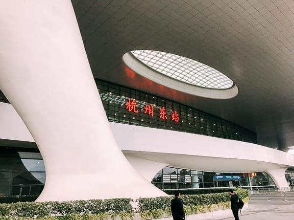 Hangzhou Dong Zhan, thewoksoflife.com