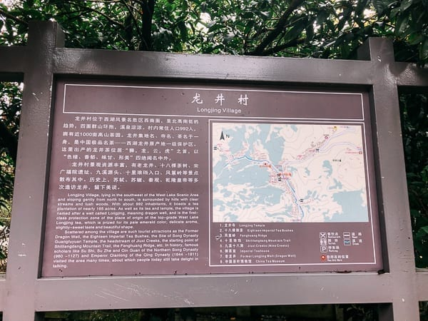 Longjing Village Sign