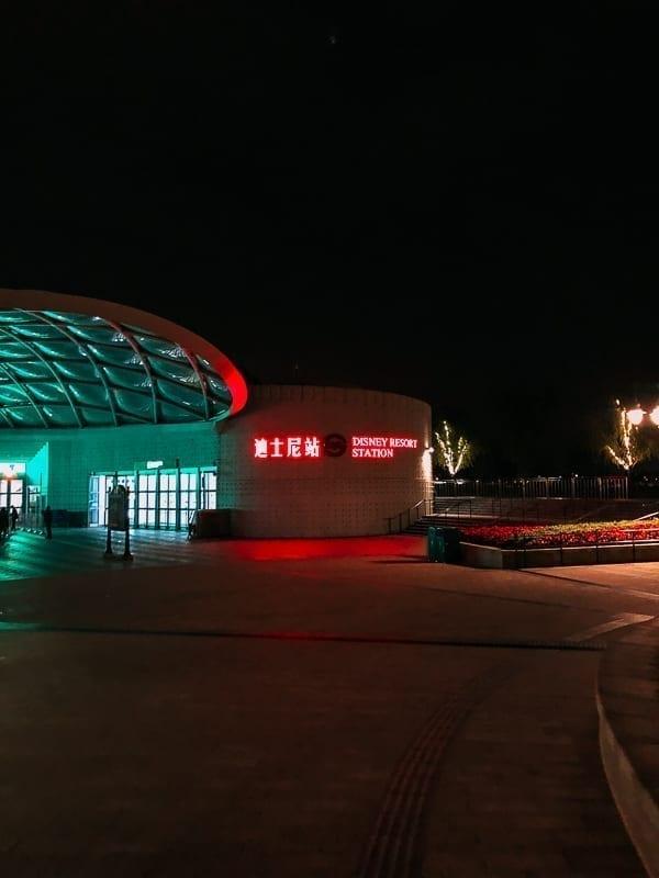 Shanghai Disney metro station by thewoksoflife.com