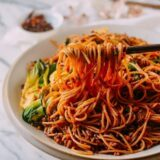 Spicy Crispy Pork Noodles, by thewoksoflife.com