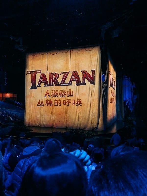 Shanghai Disneyland Tarzan show by thewoksoflife.com