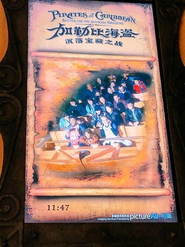 Shanghai Disneyland Pirates of the Caribbean by thewoksoflife.com