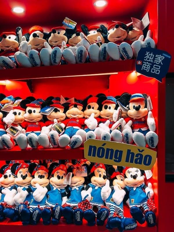Shanghai Disneyland store by thewoksoflife.com