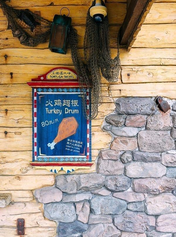 Shanghai Disney food - turkey drumstick by thewoksoflife.com