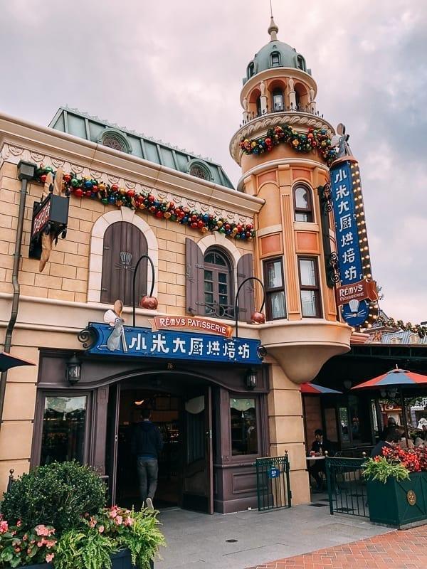 Shanghai Disneyland attractions - food by thewoksoflife.com