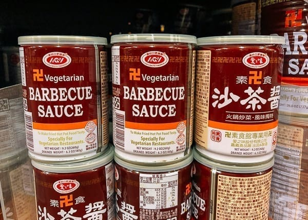 Vegetarian Chinese Barbecue Sauce, thewoksoflife.com