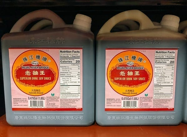 Bulk jugs of Pearl River Bridge dark soy sauce, thewoksoflife.com