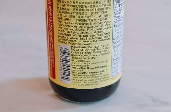 Vegetarian oyster sauce ingredients label, thewoksoflife.com
