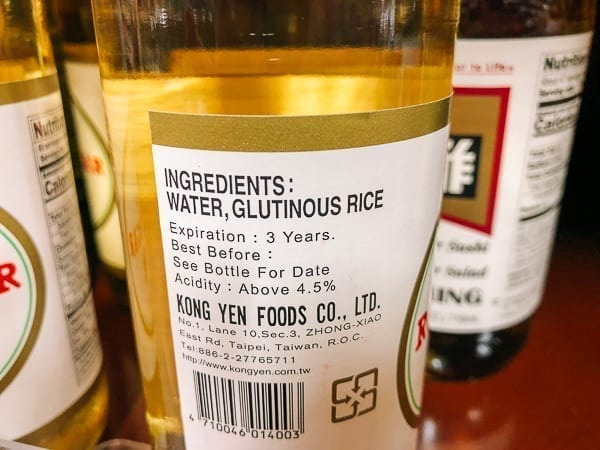 Rice vinegar ingredients, thewoksoflife.com