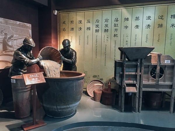 Shaoxing Wine Museum, thewoksoflife.com
