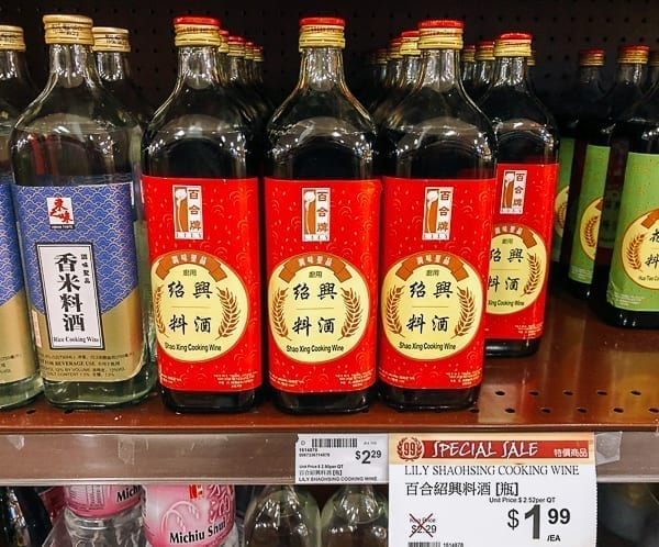 Shaoxing wine on store shelf, thewoksoflife.com