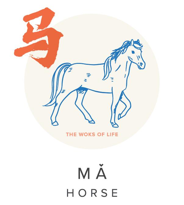 The Woks of Life Chinese Zodiac Horse