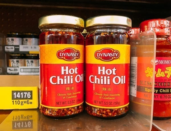 Chili Oil, thewoksoflife.com